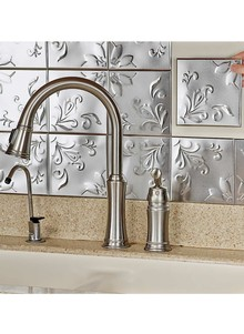Floral-Embossed Wall Tiles